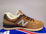 New Balance 574 Chestnut (натур. мех)