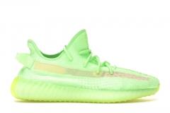 Adidas Yeezy Bost 350 V2 Glow