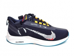 Nike Zoom Rivah Navy/Yellow/Blue