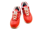 New Balance 574 Red/Old/Sale