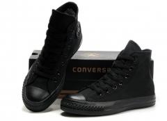 Converse Black/High