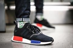 Adidas NMD Black/Classic