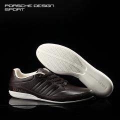 Adidas Porsche Design TYP 64 brown