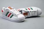 Adidas Superstar x Gucci White