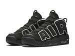Nike Air More Uptempo Black & White