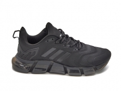 Adidas Sneakers Cushion Black