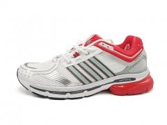 Adidas adiSTAR White/Silver/Red
