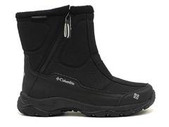 Nike Air Pegasus 83 green