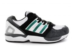 Adidas EQT Support Torsion White/Grey/Green