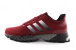 Adidas Marathon TR Red/Black