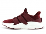 Adidas Prophere Burgundy/White