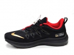 Nike Zoom Structure 15 Utility Shield Black/Red