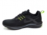 Nike Zoom Structure 15 Utility Shield Black/Green