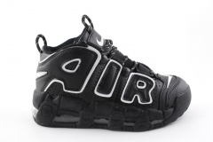Nike Air More Uptempo Black/White Leather