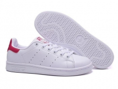 Adidas Stan Smith White/Pink/Total
