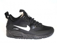 Nike Air Max 90 Sneakerboot Black Speckle