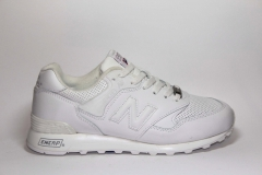 New Balance 577 White Leather