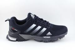 Adidas Marathon TR 26 Sonicboost Dark Blue