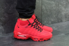 Nike Air Max 95 Sneakerboot Red/Black